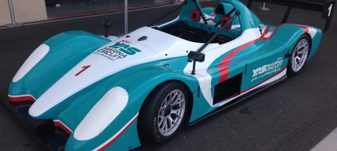 Review of the Yas Radical SST Experience at Yas Marina
