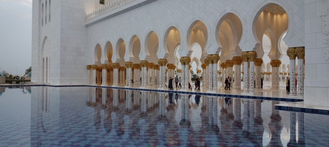 Visiting The Sheikh Zayed Grand Mosque in Abu Dhabi, UAE