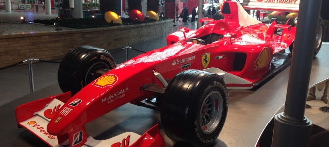 Visiting Ferrari World – Abu Dhabi, UAE