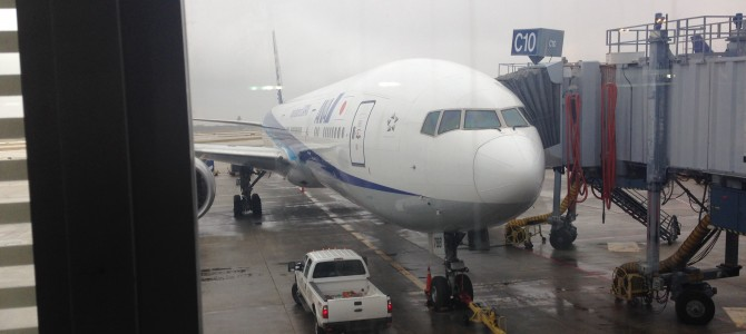 Flight Review: NH11 Air Nippon Airlines ANA 777-300ER Business Class Chicago to Tokyo