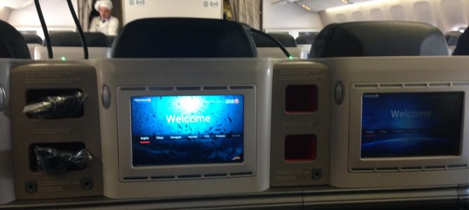 Flight Review: Turkish Airlines TK5 Business Class B777-300ER Istanbul to Chicago