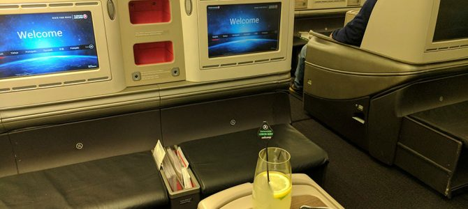 Turkish Airlines TK84 Business Class Flight Review: Istanbul to Manila IST to MNL