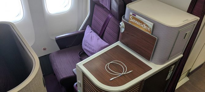 Thai Airways TG102 773 Business Class Flight Review: Bangkok to Chiang Mai BKK to CNX