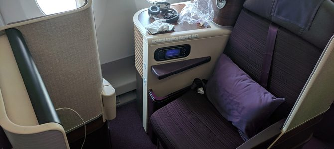 Thai Airways TG407 773 Business Class Flight Review: Bangkok to Singapore BKK to SIN
